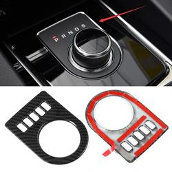 Capa de painel de controle de caixa de fibra, de carbono, para jaguar xf xe xjl xj F-PA ce f pace x761 estilo do carro material abs