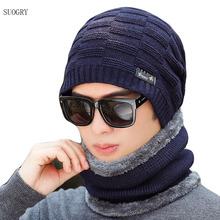 SUOGRY Winter Hats Skullies Beanies Hat For Men Women Wool Scarf Caps Balaclava Mask Gorras Bonnet Knitted