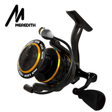 MEREDITH DAFNE KEEN Spinning Reel 5.2:1 2000 3000 4000 Triple Disc Carbon Drag 12KG Max Drag Power Bass Pike Karpfen Angeln Rollen(China)