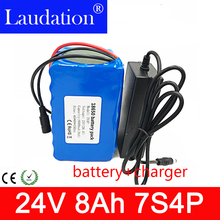 24v battery pack 24V 8Ah battery pack 29.4V 8Ah 15A BMS 250W 350W Battery Pack for Wheelchair Electric Motor Kit Electric Power e bike battery 7s 24v 15a bms 24v lithium battery bms for electric bike 24v 8ah 10ah 12ah li ion battery with balance function