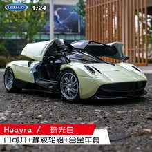 welly 1:24 Pagani  car alloy car model simulation car decoration collection gift toy Die casting model boy toy welly 1 24 pagani huayra 84021