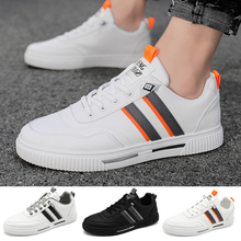 Mens Fashion PU Classic Skateboard Shoes Breathable Fashion Comfortable Trend Lightweight Men Sneakers