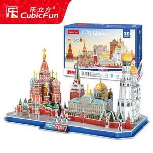 Image 4 - Jeu de Puzzle 3D, jouet en papier Miniature, bricolage, ville, londres, Paris, New York, moscou, célèbre, jeu à assembler, cadeaux pour enfants