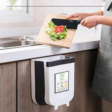 Poubelle de cuisine créative, seau repliable pour porte darmoire, conteneur pour cuisine, salle de bains, seau à ordures