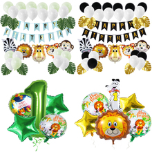 5-34pcs Baby Shower Animal Balloons set Jungle Party Helium Baloons Birthday Party Decorations Kids Safari Animal Party Balloon jungle party green latex balloons woodland animal palm leaf foil balloons safari party baloons birthday party decor baby shower