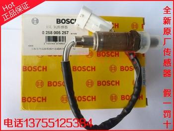 Free Delivery. Oxygen Sensor 0258005257 Original