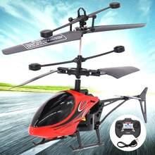 Infrared Induction Remote Control 2CH Mini Helicopter Radio Aircraft Micro 2 Channel Gyro Helicopter RC Drone For Kids Gift syma official 2 channel rc helicopter indoor toy with gyro rc aircraft remote control helicopter toys for children