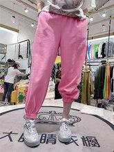 Женские свободные цветные брюки шаровары Прямые хлопковые яркого