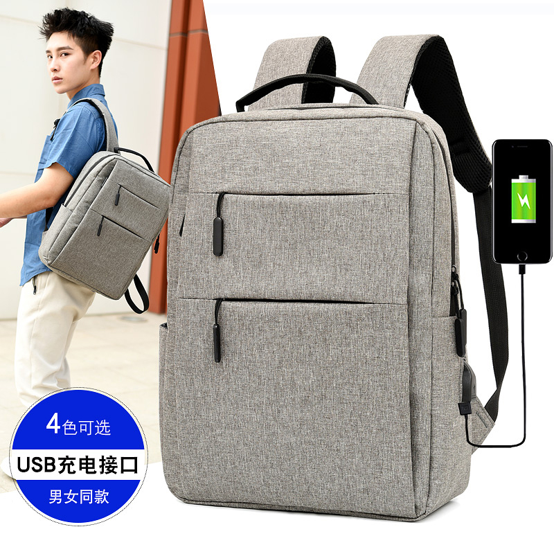 New Unisex USB Charging Backpack Laptop Bag Business Backpack Waterproof Multi-functional Travel Backpack
