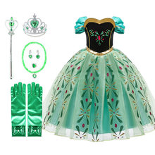Little Girls Princess Dress Children Anna Costume for Carnival Kids Snow Queen Frozen Holiday Birthday Party Dress Girl Clothes