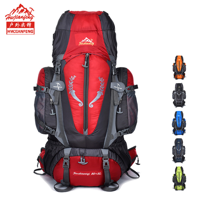The Whole Network Sells 80L Outdoor Jianfeng Outdoor Climbing Bags Encrypted Nylon Waterproof Climbing Bags Wholesale In Stock
