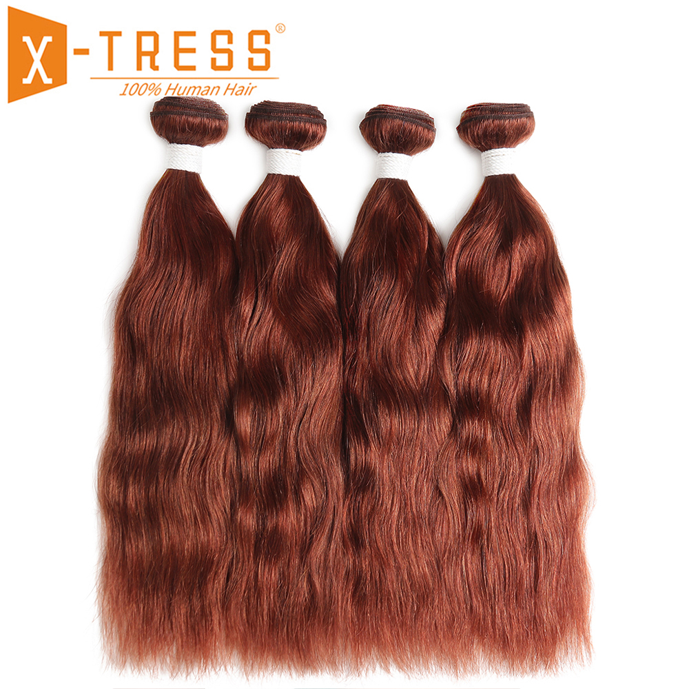 Auburn Brown Color Human Hair Weaving X-TRESS Brazilian Natural Wave Hair Bundles 1 Piece Only 8-26inch Non-Remy Hair Extensions