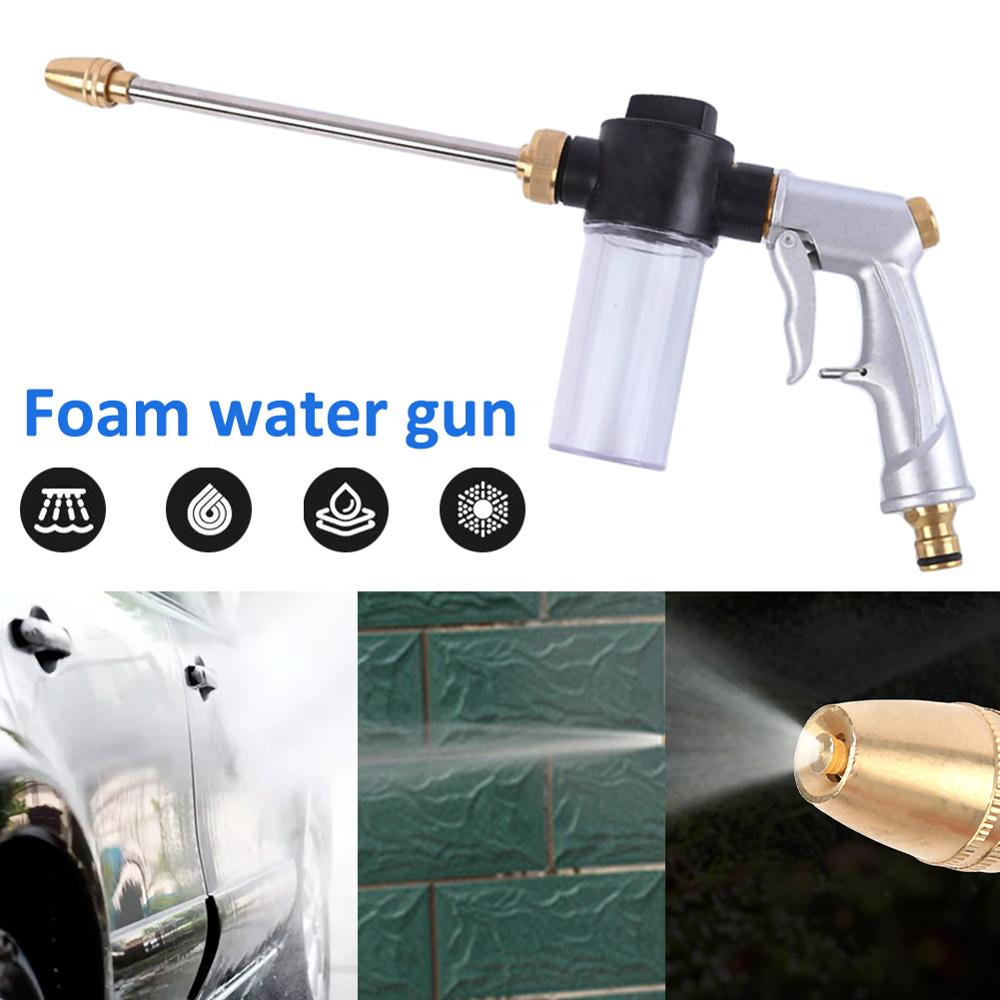 High Pressure Water Spray Gun Washing Machine Car Washing Machine Garden Watering Hose Nozzle Sprinkler Foam Cleaning Water Gun