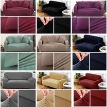 Cubierta de asiento aterciopelado elástico 4/3/2/1, funda Universal de sofá elástica de Color sólido, funda de sofá elástica, 4 plazas a cuadros