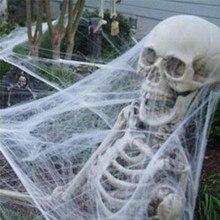 Красочные паутина украшения-ужастики для хеллоуина Spiderweb уличные страшные Хэллоуин паутина череп Макияж DIY аксессуары для Хеллоуина