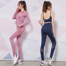 Vansydical Sports Clothing Suits Womens Gym Yoga Sets Stretchy Running Fitness Training Jogging Sportswear 2-5pcs недорого