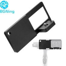תואם מתג הר צלחת מתאם עבור Sony DSC RX0 מצלמה עבור DJI מייצב עבור Zhiyun FeiyuTech נייד טלפון קליפ Gimbals
