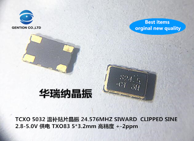 5pcs 100% New And Orginal TXO83 TCXO Temperature Subsidy Chip Crystal 5032 24.576M 24.576MHZ 4-pin High Precision
