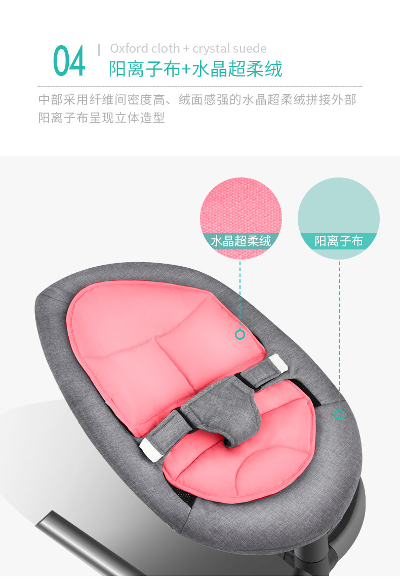 H721675eade68467a98b00fa1d97d7c12n Infant Newborn Baby Rocking Chair Baby Manual Non-Electric Cradle Sleeping Chair With Pendant Toy Mosquito Net