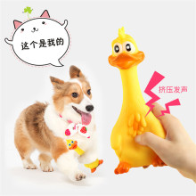 Natural latex standing duck Squeeze Sound Toy Pets Dog Toys Product Shrilling Decompression Tool Squeak Vent
