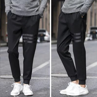 Men Leather Three-Bar Drawstring Top Sports Harem Pants Japanese-style Skinny Autumn Capri Pants Skinny Slim Fit Fashion 9 Point