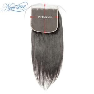 Image 1 - 레이스 7x7 스트레이트 클로저 브라질 버진 인간의 머리카락 클로저 새로운 스타 원시 헤어 클로저 아기 머리카락과 사전 뽑은 헤어 라인