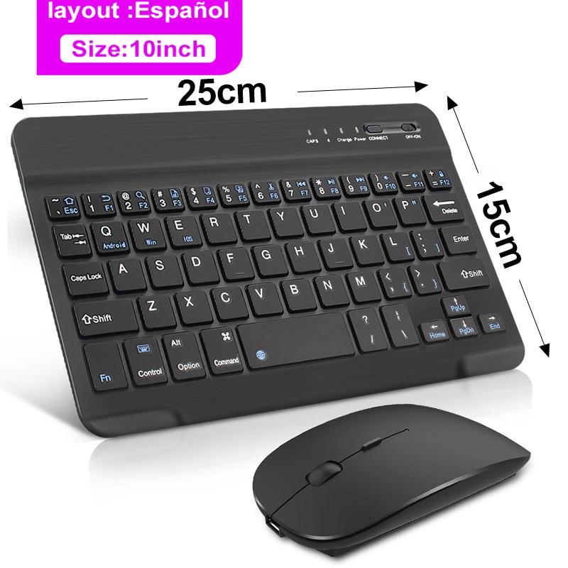 Spain Keyboard Mouse