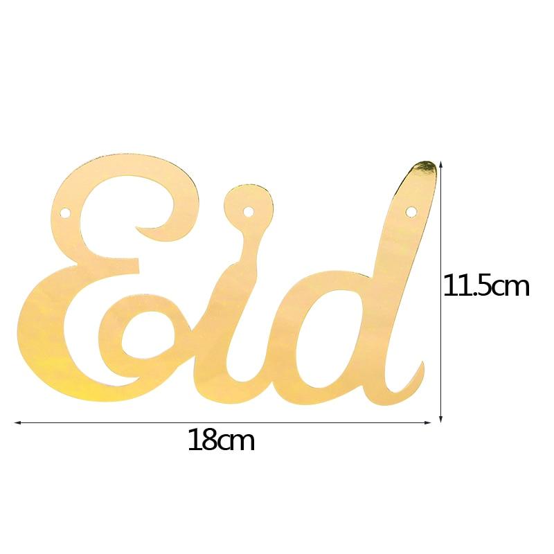 Eid Mubarak Decor latex Balloons and paper banner Happy Eid Ramadan New Year Islamic Muslim Festival Decoration Ramadan Supplies