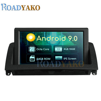Android 9.0 Car Radio Navigation GPS For Mercedes Benz C-W204 2007-2011Auto Car Multimedia Video player магнитола Autoradio 2Din image