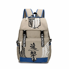 Free Shipping Anime Attack on Titan Backpack Student Bag Gray