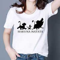Summer Fashion HAKUNA MATATA English Print Short Sleeve T-shirt Handsome Languid Simple Loose T shirt Cute Lion king Tshirt