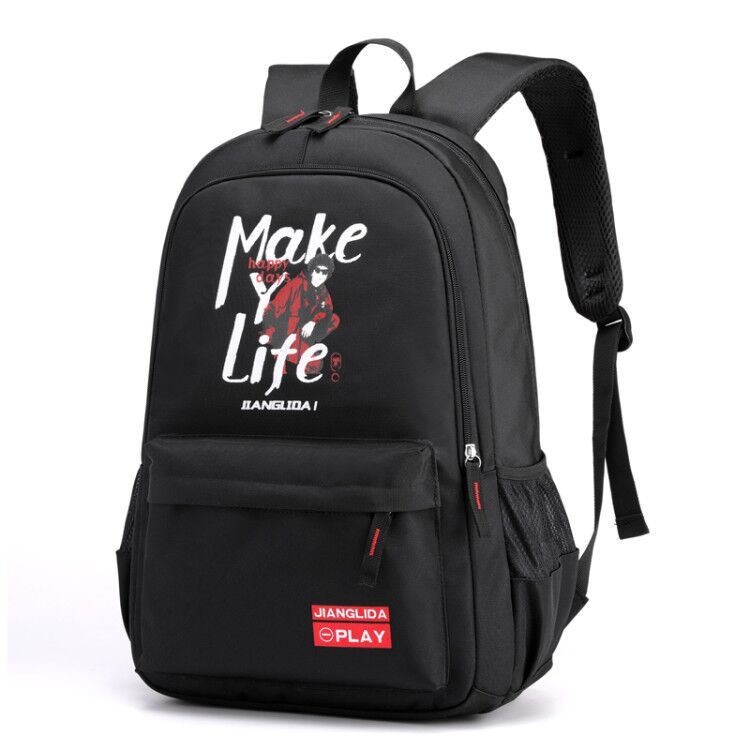 Jiang Hao New Style 5-7 Grade Schoolbag For Elementary School Students Casual Travel Backpack Large Capacity Middle School Stude