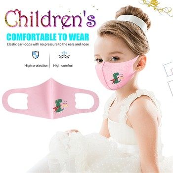 Children's Mouth Mask Comfortable Cotton Face Mask Activated Carbon Mask Washable Reusable Hanging Ears Mouth-muffle #NL image