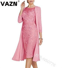 VAZN Autumn Fashion Mujer Vintage Elegant Wind Sexy 2020 Set Long Sleeve Short Skirts 2 Piece Sets Night Club Sets(China)