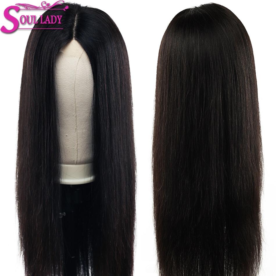 Soul Lady brésilienne droite dentelle avant perruques de cheveux humains pour les femmes Remy cheveux droite 13x6 Transparent dentelle perruque avec des cheveux de bébé