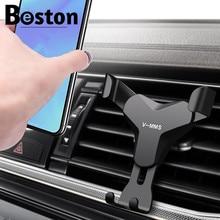 Soporte de coche Gravity para teléfono en montaje en salida de aire de coche Clip de móvil sin soporte magnético para teléfono móvil Smartphone Voiture