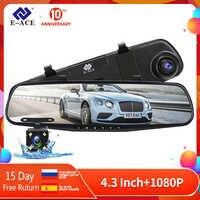 E-ACE Macchina Fotografica Dell'automobile Dvr FHD 1080P Dash Cam 4.3 Pollici Specchio Retrovisore Video Recorder Con Videocamera vista posteriore videocamera Auto Registrar