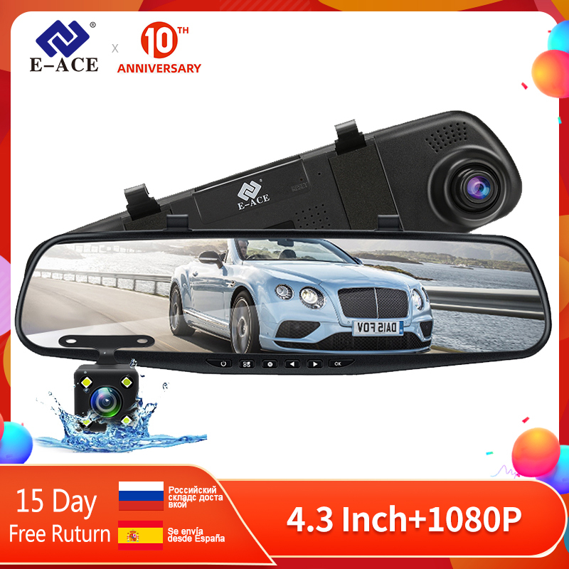 E-ACE Car Dvr Camera FHD 1080P Dash Cam 4.3 Inch Rearview Mirror Video Recorder With Rear View Camera Camcorder Auto Registrar