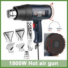 1800W Hot air gun adjustable temperature industrial plastic welding torch wind rushing