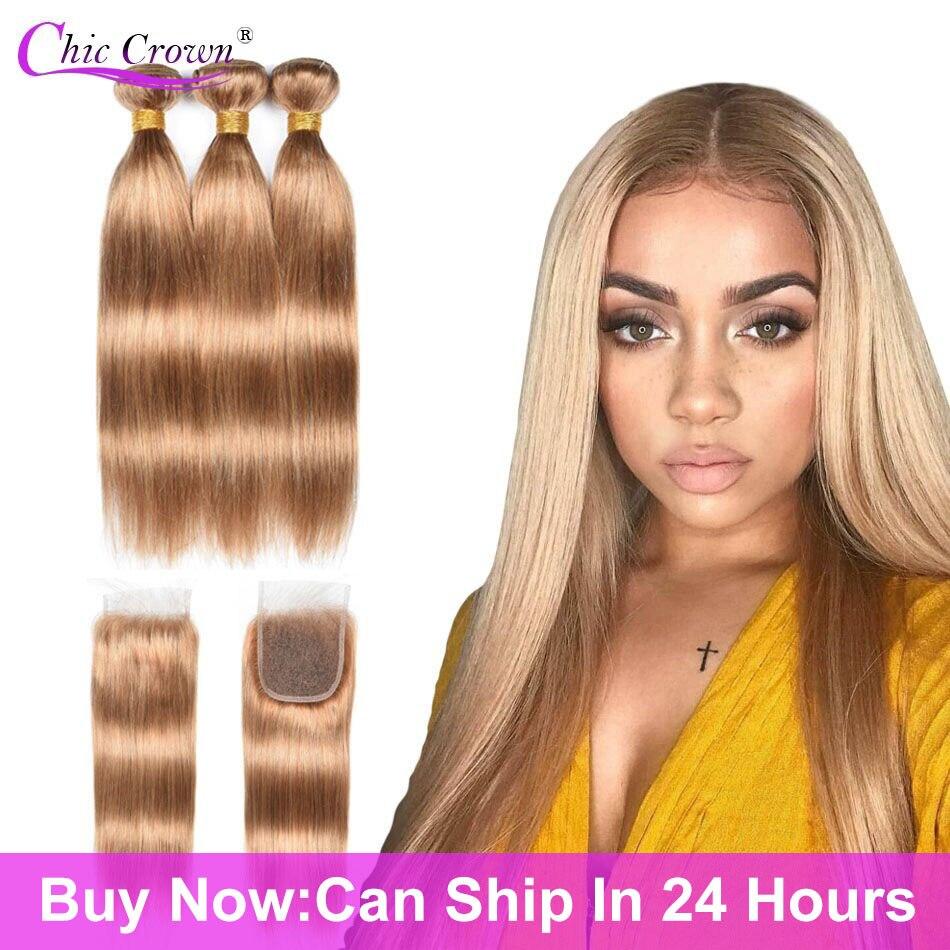 Цветные 27 пряди с закрытием, медовые светлые пряди с закрытием, бразильские волосы, прямые человеческие волосы, 3 дешевые пакеты пряди