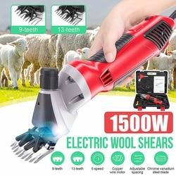 1500W 13 zähne 6 gears 220V Elektrische Schafschur Cutter Schere Ziege Wolle Rasieren Einstellung Push-Trimmer Werkzeug cutter maschine