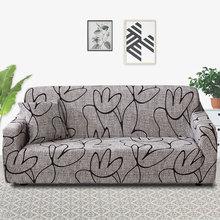 Capas para sofá elásticas com cobertura completa para diferentes modelos, estica para se adaptar às cadeiras, poltronas, sofás em L e de dois lugares