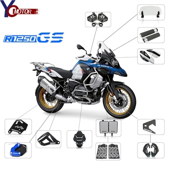 Motorcycle Front Rear Brake Clutch Oil Cup Cover For BMW R1250GS R 1250 GS Adventure R1250 GS R 1250GS Handle Grips Hand Guard