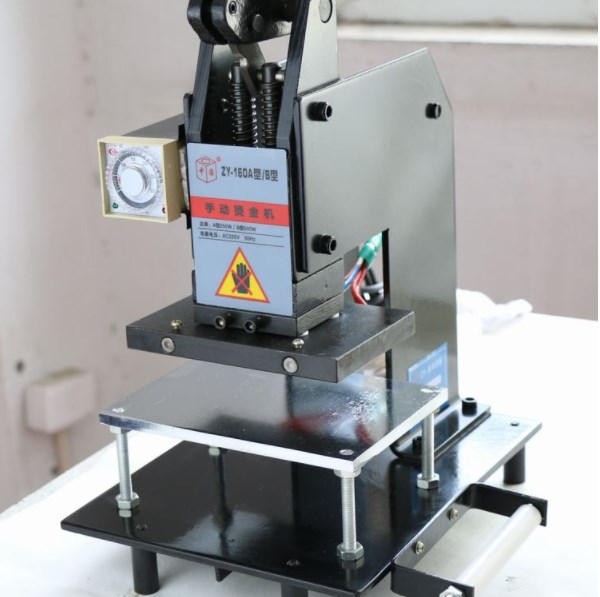 Hot Foil Stamping Machine100x150mm Leather And Paper Hot Stamping Machine
