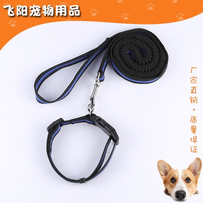 Neck Ring Hand Holding Rope Elasticity Buffer Pet Traction Rope Dog Neck Ring Elasticity Running Set