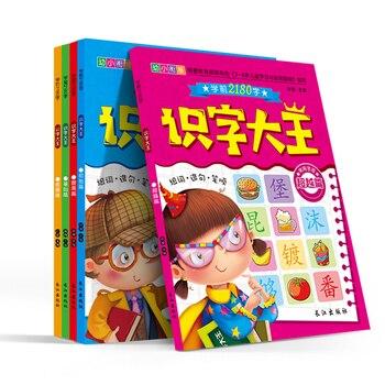 5 pcs / set preschool 2180 words for children early childhood education enlightenment reading literacy common