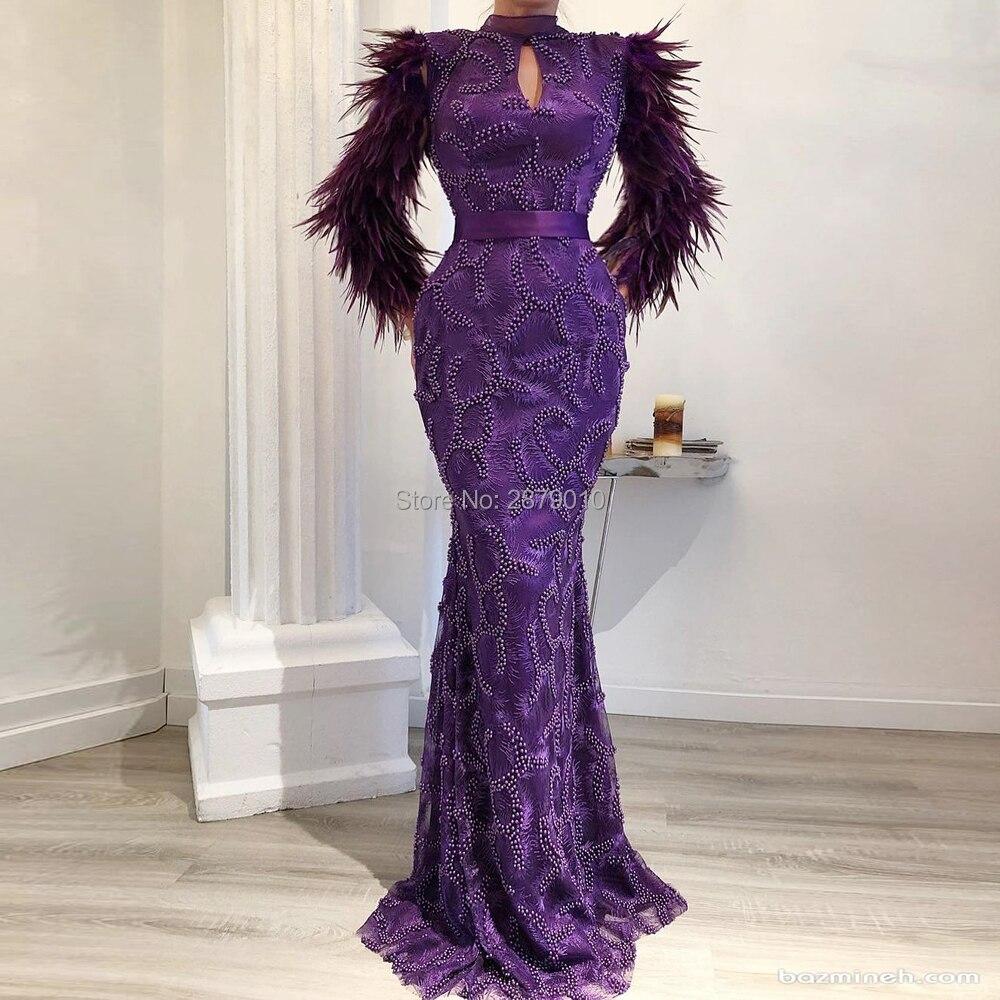 Purple High Neck Mermaid/Trump Long Evening Dress Full Sleeves Full-length Beaded Tulle Feathers Prom Dress Lady Dress Zipper