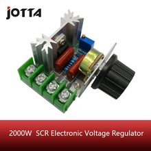 2000W 220V SCR Electronic Voltage Regulator Module Speed Control Dimming