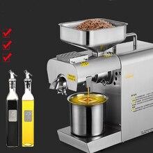 Пресс для отжима масла из нержавеющей стали автоматический пресс для масла бытовой небольшой пресс для арахиса 220 В 600 Вт