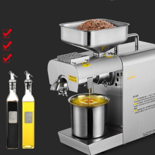 Oil Pressers Stainless steel automatic oil press maker Household small peanut oil presser 220v 600w цена в Москве и Питере